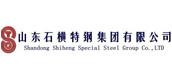 山东石横特钢集团有限公司