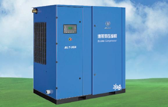 博莱特空压机性能优越、节能环保!
